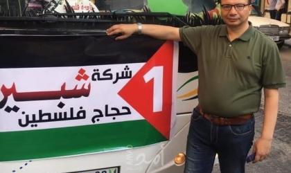 """بالصور.. مغادرة الفوج الأول من حجاج غزة عبر معبر """"رفح"""""""