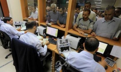 مالية حماس تصدر تنويها بشأن تصريحات منسوبة إليها