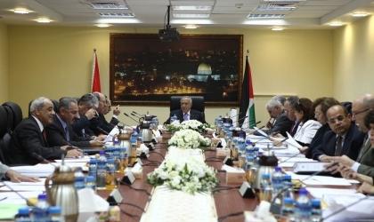 """محكمة حماس تحكم بعدم دستورية اللوائح والأنظمة الصادرة عن حكومة """"سلام فياض"""""""