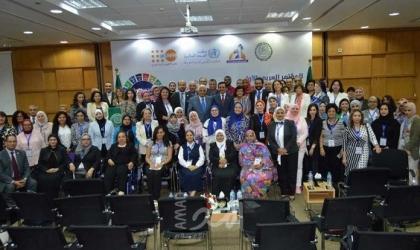 المؤتمر العربي الأول لصحة المرأة يطالب تعزيز صحة المرأة لتحقيق أهداف التنمية المستدامة
