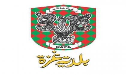"""بلدية غزة تصدر تنويها للمواطنين بشأن شارع """"عز الدين القسام"""""""