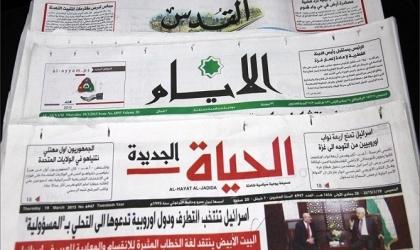 أهم عناوين الصحف الفلسطينية 16/1/2020