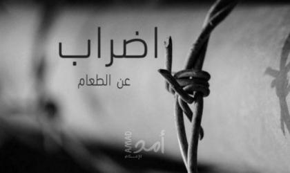 10 أسرى يواصلون إضرابهم عن الطعام بالسجون الإسرائيلية رفضاً لاعتقالهم الإداري
