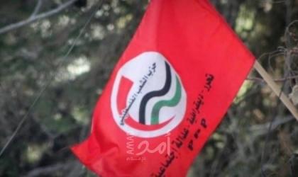 حزب الشعب يدعو لمواصلة تكثيف وتصعيد الانتفاضة حتى تحقيق أهدافها المباشرة والعامة