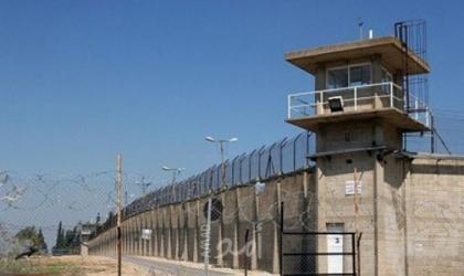 طولكرم: السجن 15 عاما وغرامة 15 ألف دينار لمدان بتهمة تداول وتجارة مواد مخدرة
