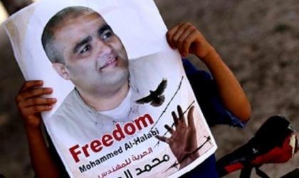 التحالف الأوروبي لمناصرة أسرى فلسطين يستنكر الجريمة البشعة بحق الأسير محمد الحلبي