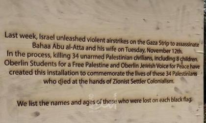 """من بينهم القيادي أبوالعطا.. نصب تذكاري لشهداء غزة في مدينة """"أوهايو"""" الأمريكية"""