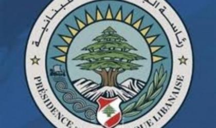 رئاسة الجمهورية اللبنانية: كلام وزير الطاقة الإسرائيلي لا أساس له من الصحة وموقف لبنان ثابت