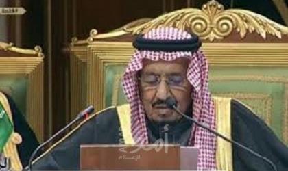 الملك سلمان يعفي وزراء بارزين بموجب أوامر ملكية جديدة