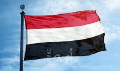 """""""رويترز"""": مؤتمر جديد لمانحي اليمن في مارس"""