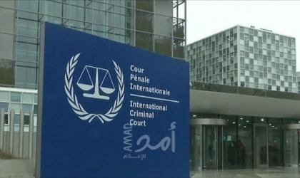 لجنة المتابعة ترحب بقرار المدعية العامة للجنائية الدولية