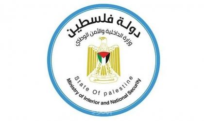 داخلية حماس تجدد دعوتها للمواطنين بالإلتزام بحظر التجوال