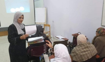 تربية قلقيلية تطلق مشروع ترجمة نصوص في العلوم في مدارسها