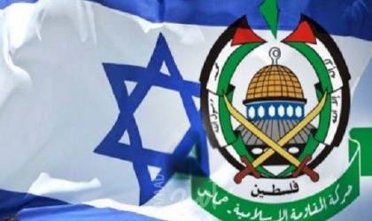 صحيفة: إسرائيل تسمح بإدخال 50 مليون دولار من قطر الى حماس