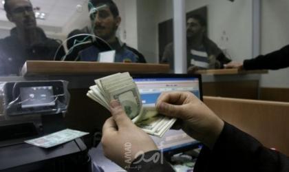 مالية غزة تعلن موعد صرف رواتب الموظفين عن شهر فبراير 2020