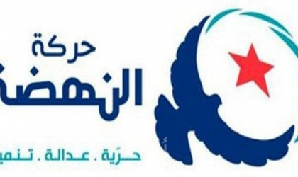 حركة النهضة تُطالب بالحوار مع الرئيس التونسي والتعجيل بتشكيل الحكومة