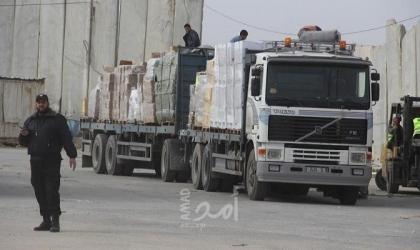 اللجنة الرئاسية تبلغ القطاع الخاص بوقف إدخال الأجهزة الخاصة بالاتصالات إلى غزة