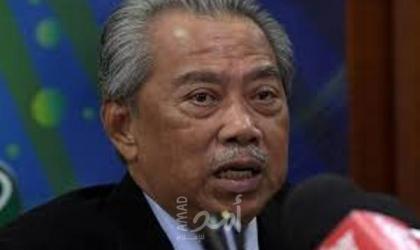 ملك ماليزيا يعين السياسي محي الدين ياسين رئيسًا جديدًا للوزراء خلفا لمهاتير محمد