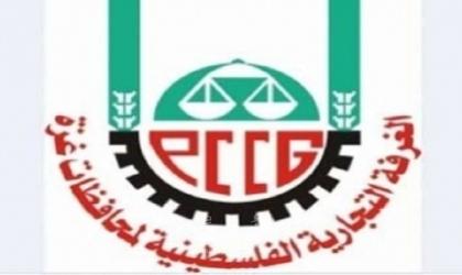غزة: الغرفة التجارية  تعبر عن قلقها تجاه إجراء وزارة الأوقاف بحق أصحاب محلات سوق الزاوية