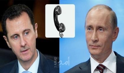 بوتين يبحث مع الأسد هاتفياً الوضع في سوريا وسير تطبيق اتفاق إدلب