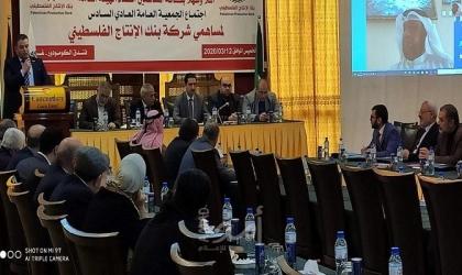 الاقتصاد بغزة تشرف على اجتماعات الجمعية العمومية للشركات المساهمة