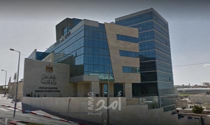 الخارجية الفلسطينية: استمرار تحدي إسرائيل للمجتمع الدولي يستدعي فرض عقوبات رادعة لوقف الاستيطان