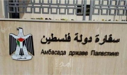 سفارة فلسطين بعمان: 2000 مواطن عالقون سيعودون تدريجياً ابتداءً من الأحد