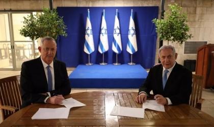 المحكمة العليا الإسرائيلية تقرر النظر بالتماسات ضد حكومة نتنياهو وغانتس
