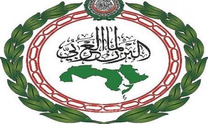 البرلمان العربي يطالبالإدارة الأميركية الجديدة بالقيام بدور أكثر إيجابية تجاه القضية الفلسطينية