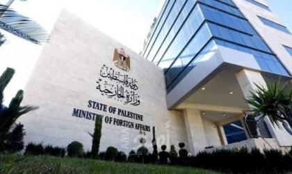الخارجية الفلسطينية: منظومة القضاء الإسرائيلية عنصرية تضليلية وجزء لا يتجزأ من منظومة الاحتلال