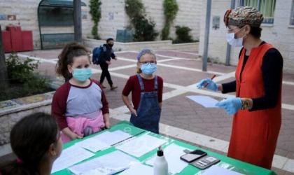 تعليم غزة: إجازة رياض الأطفال ستبدأ (22/10) ولمدة 8 أيام في القطاع