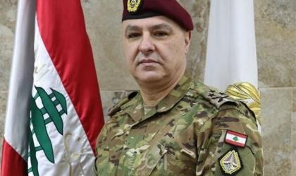 قائد الجيش اللبناني: الوضع يزداد سوءاً والأمور آيلة إلى التصعيد لأننا أمام مصير سياسي واجتماعي مأزوم