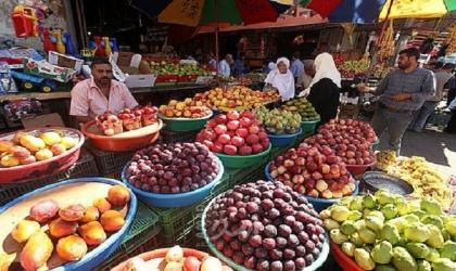 """أسعار الخضروات والفواكه في أسواق غزة """"الثلاثاء"""""""