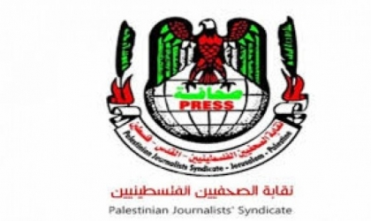 """نقابة الصحفيين: تهديد """"محمد اللحام"""" بالقتل محاولة لضرب السلم الأهلي وتعدي على الحريات العامة والصحفية"""