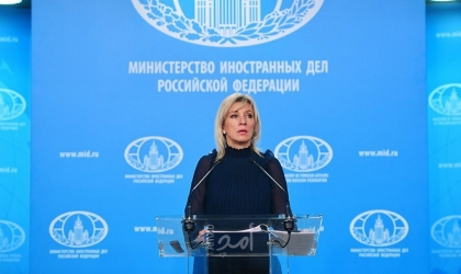 الخارجية الروسية: موسكو ستواصل تقديم الدعم الشامل لفلسطين
