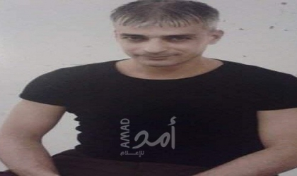 جنين: خيمة اعتصام دعما للأسير المريض كمال أبو وعر