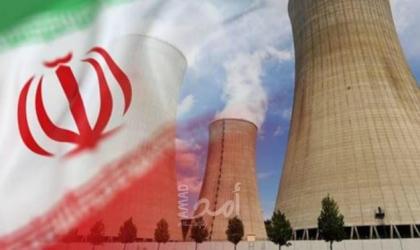 تقرير سري: إيران اتخذت خطوات لإنتاج سلاح نووي