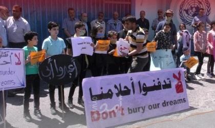 غزة: الأونروا تعلن تعليق الدوام في جميع مدارسها ومكاتبها الثلاثاء