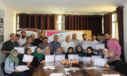غزة: مركز د. حيدر عبد الشافي يختتم دورة تدريبية
