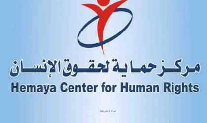 """""""حماية"""" يدين اعتقال """"الريماوي"""" إدارياً ويطالب بالتحرك العاجل لإنقاذ حياته"""