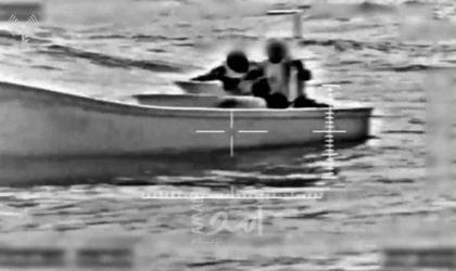 فيديو وصور - إحباط محاولة تهريب أسلحة إلى قطاع غزة من المنطقة البحرية شمال سيناء