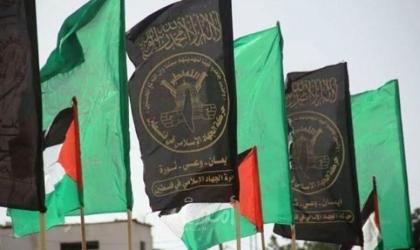 """هل تشارك """"الجهاد"""" في الانتخابات الفلسطينية..وما هي شروطها؟!"""