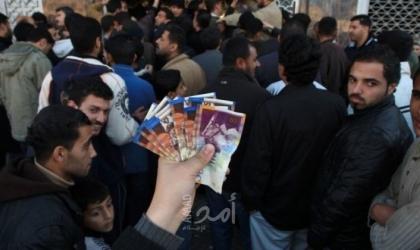 رام الله: وزارة المالية تعلن موعد صرف رواتب الموظفين