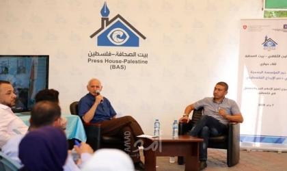 نخبة من المثقفين يؤكدون بضرورة تأصيل الكتاب التاريخ الفلسطيني من خلال أدبهم وكتاباتهم