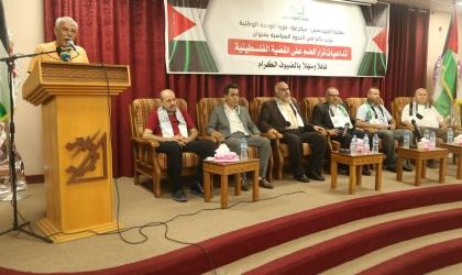 نقابة المهندسين تحذر من خطورة جريمة ضم الضفة والأغوار على القضية الفلسطينية
