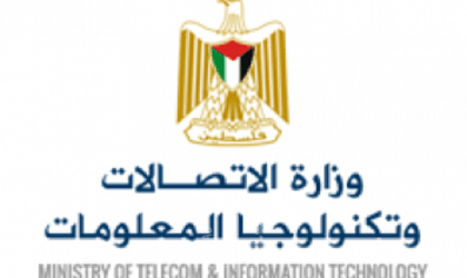 منحة من البنك الدولي بـ20 مليون دولار لتطوير الاتصالات في فلسطين