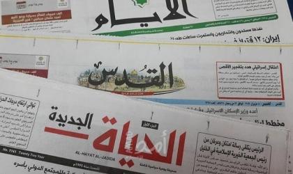 عناوين الصحف الفلسطينية 29/4/2021