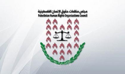 مجلس منظمات حقوق الإنسان يعبر عن استنكاره للحملة ضد مركز حقوقي عقب بيانه حول انفجار سوق الزاوية