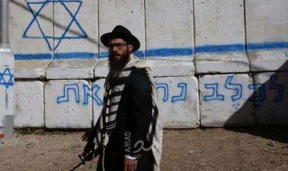 """عالم أمريكي: لم أعد مؤمنًا بـ """"الدولة اليهودية"""""""