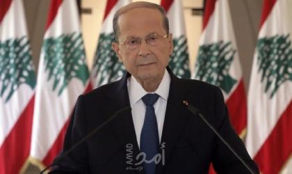عون : تحقيق الاصلاحات امر أساسي للنهوض بلبنان واستعادة ثقة اللبنانيين والمجتمع الدولي